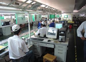loudspeaker production line